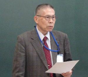 佐藤達全育英短期大学教授